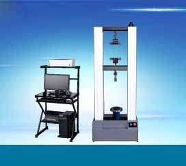 微机控制土工布万能试验机